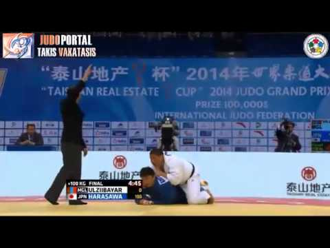 Judo Grand Prix Qingdao 2014 Final o100kg ULZIIBAYAR Duurenbayar (MGL) vs. HARASAWA Hisayoshi (JPN)