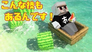 #おんりー#マインクラフト#Minecraft#切り抜き#マイクラ.