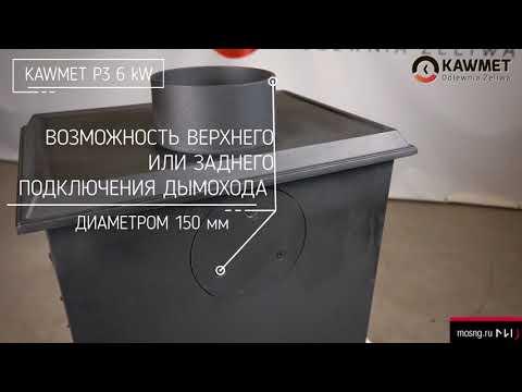 Печь KawMet P 3. Видео 1