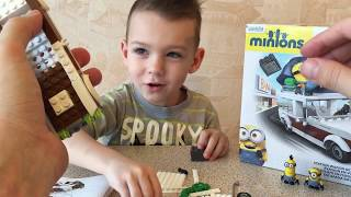 ВМ: Играем Тачка Миньоны грабители | Unboxing and playing Minions Station Wagon Getaway Mega Blocks