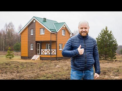 Каркасный дом | Дом 6 на 7 | Дом для круглогодичного использования | Максимальная комплектация