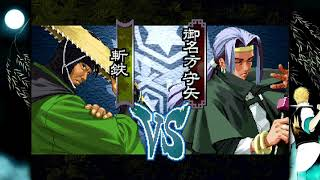 The Last Blade 2 (PlayStation 4) Story Mode as Zantetsu