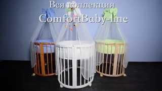 ❤Детская кроватка-трансформер. Надежная детская мебель.