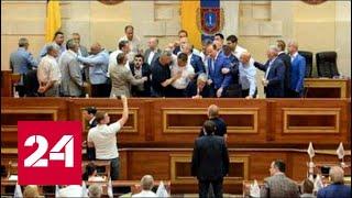 В Одессе депутаты устроили драку на сессии облсовета. 60 минут от 16.08.19