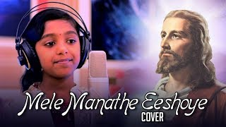 Mele Manathe Eeshoye Cover Song |  Christian Devotional Song | M Jayachandran I Aswathy Nair