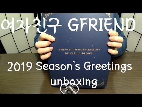탁이(Tak) ASMR 여자친구 GFRIEND 2019 Season's Greetings Unboxing ASMR 여자친구 2019 시즌그리팅 언박싱