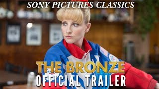 THE BRONZE (2016) - Official HD Trailer