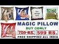 Customized Photo Magic Pillow | Reversible Pillow | Photo Pillow | Gift | SAM EDITZ | +91 9601434400