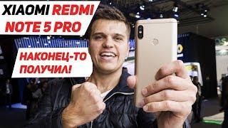 Первый Обзор Xiaomi Redmi Note 5 Pro. Просто Лучший за свои деньги!
