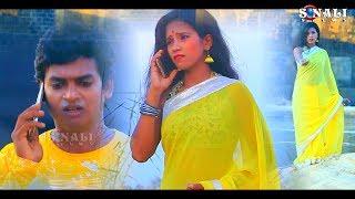 Ego Dukkho Dile - Anima Mahata Mp3 Song Download