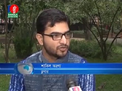 Bangladeshi blogger And online activists are feeling insecured