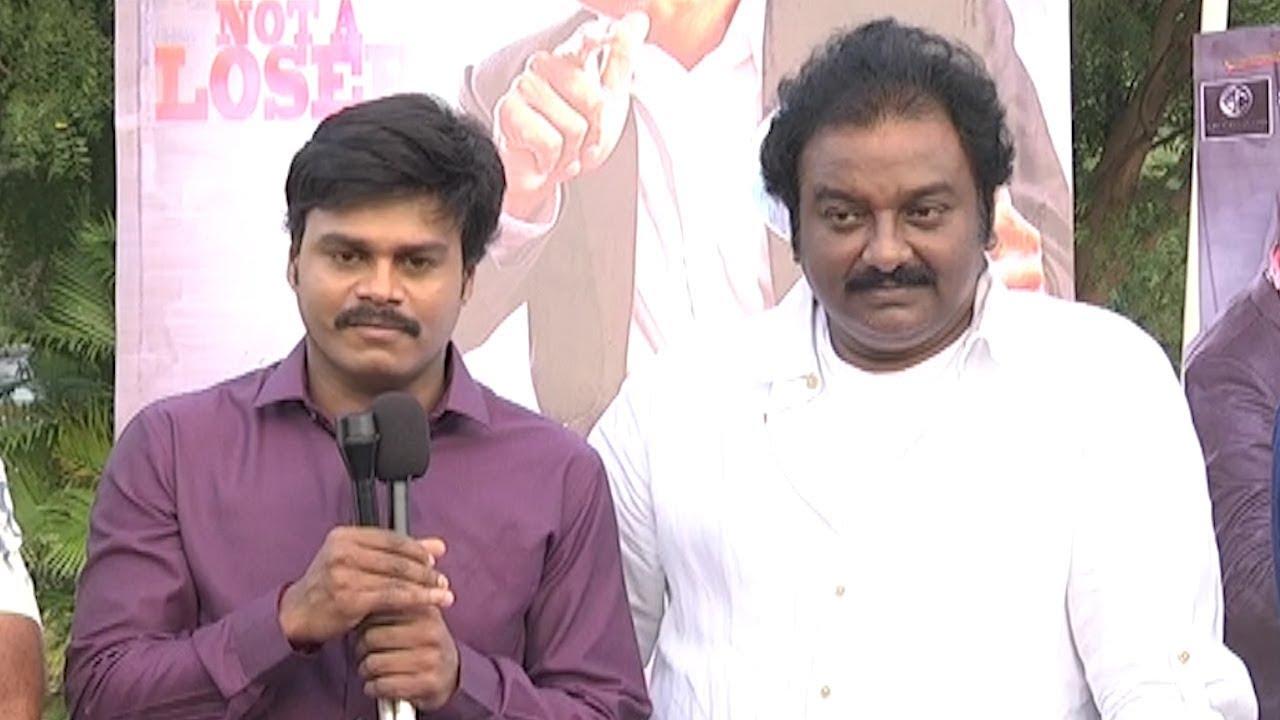 Sapthagiri LLB Movie Song Launch By Director VV Vinayak || Telugu Mirchi