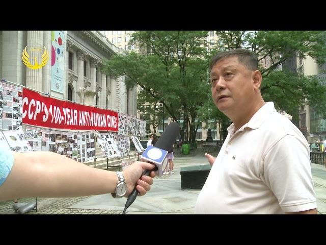 大陆维权访民:从退党大潮看到解体中共的希望Tuidang Movement & Hope of Disintegrating the CCP (English Subtitles available)