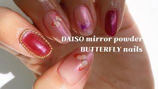 셀프네일 다이소 미러파우더와 나비 네일아트 DAISO …