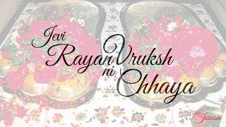Jevi Rayan Vruksh Ni Chaaya | Lyrical | with Lyrics in Description | Music of Jainism