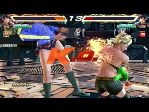 MARUBU(XIA) vs HO-KU(XIA)【鉄拳7FR】