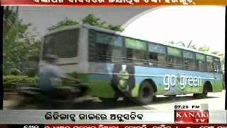 Kanak TV Video: Bhubaneswar City bus scam Part-6