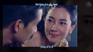 [Vietsub+Kara] Trái Tim Kẻ Đợi Chờ - Preen The Star 12 (Mối Hận Truyền Kiếp | Pitsawat OST)