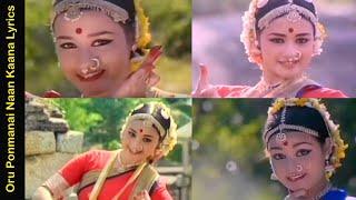 Oru Pon Maanai Naan Kaana Lyrics