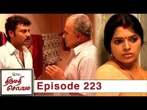 Thirumathi Selvam Episode 223, 22/07/2019 #VikatanPrimeTime
