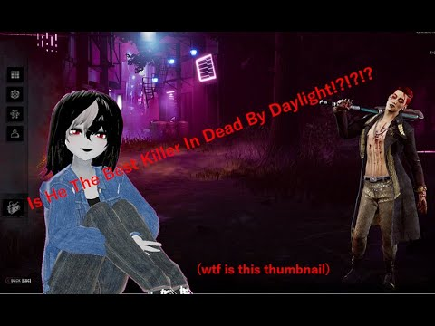 Dead By Daylight All-Kill Release! Is The Trickster Any Good? |