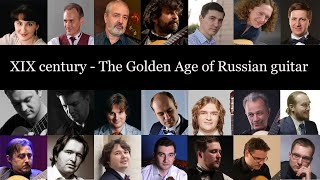 XIX century - The Golden Age of Russian guitar