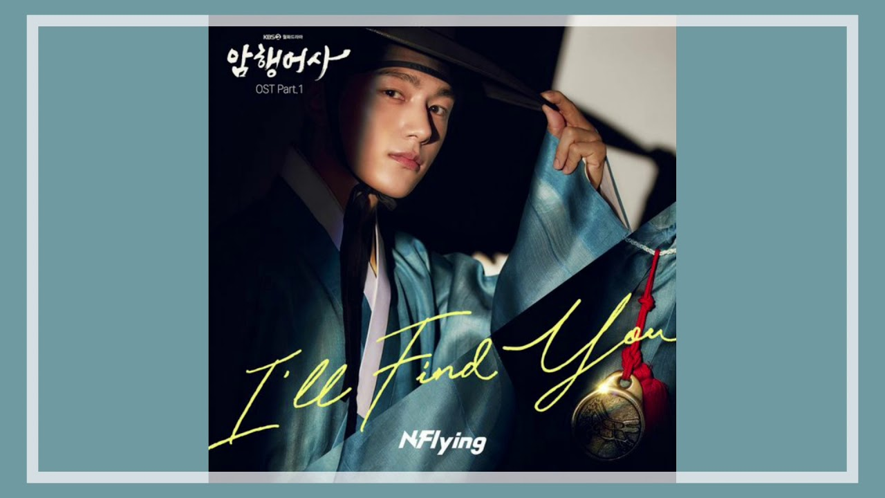 """""""I'll find you"""" by N.Flying translated into English + texts in Korean"""