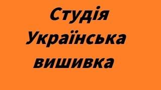 Українська вишивка вишиваний одяг миколаїв вишиванки з доставкою ціни недорого купити замовит(, 2015-10-14T08:36:33.000Z)
