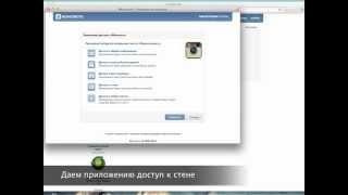 видео Что делать если не загружаются фото Вконтакте