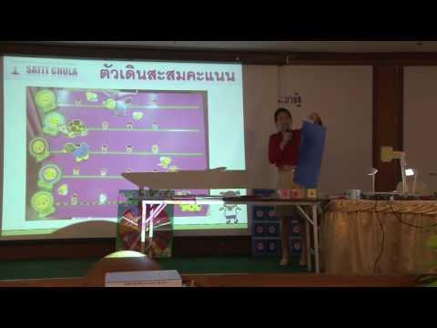 การสอนภาษาไทย ป.1 ตอนที่10 ตัวอย่างสื่อการสอน 3