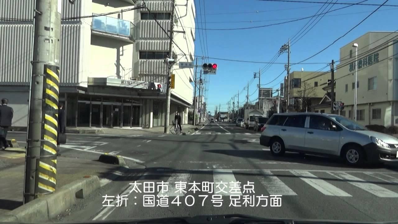 県道を走る:群馬県道2号 前橋館...