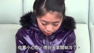 HKIFF10-P14-獻主會小學-香港.學校.回收箱