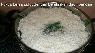 Bahan 3 cawan beras wangi 2 cawan beras pulut 4 ulas bawang kecil rose 2 inci halia 1 biji perahan santan pekat dan cair garam dan gula.