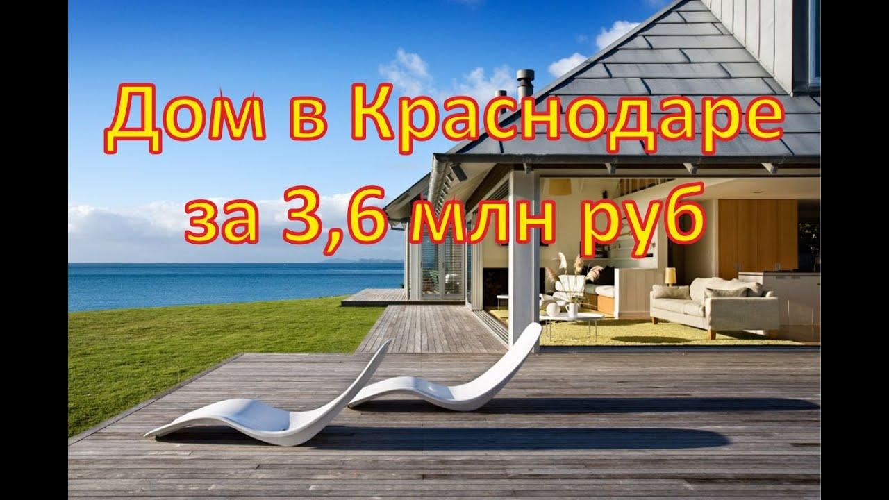1 ноя 2016. Цена: 2 500 000 руб. Подпишись сейчас ➨ https://www. Youtube. Com/ channel/ucv4tbgpegfrxoxu9_m-_ppw ➨ оставляйте заявки.