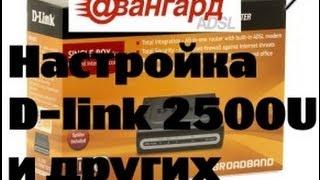 [Интернет] Настройка интернета Ростелеком | D-link