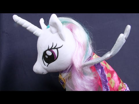 My Little Pony Princess Celestia Build-A-Bear from Build-A-Bear Workshop - YouTube