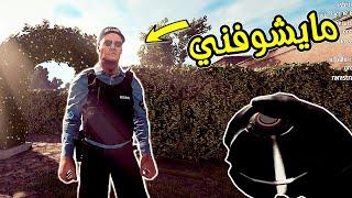 محاكي الحرامي | شريت جهاز الإختفاء الرهيب! 👻 Thief Simulator