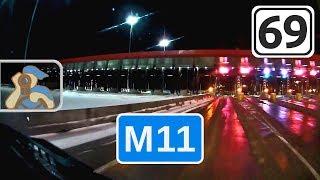 видео Строительство Платной Дороги Москва Санкт Петербург Схема