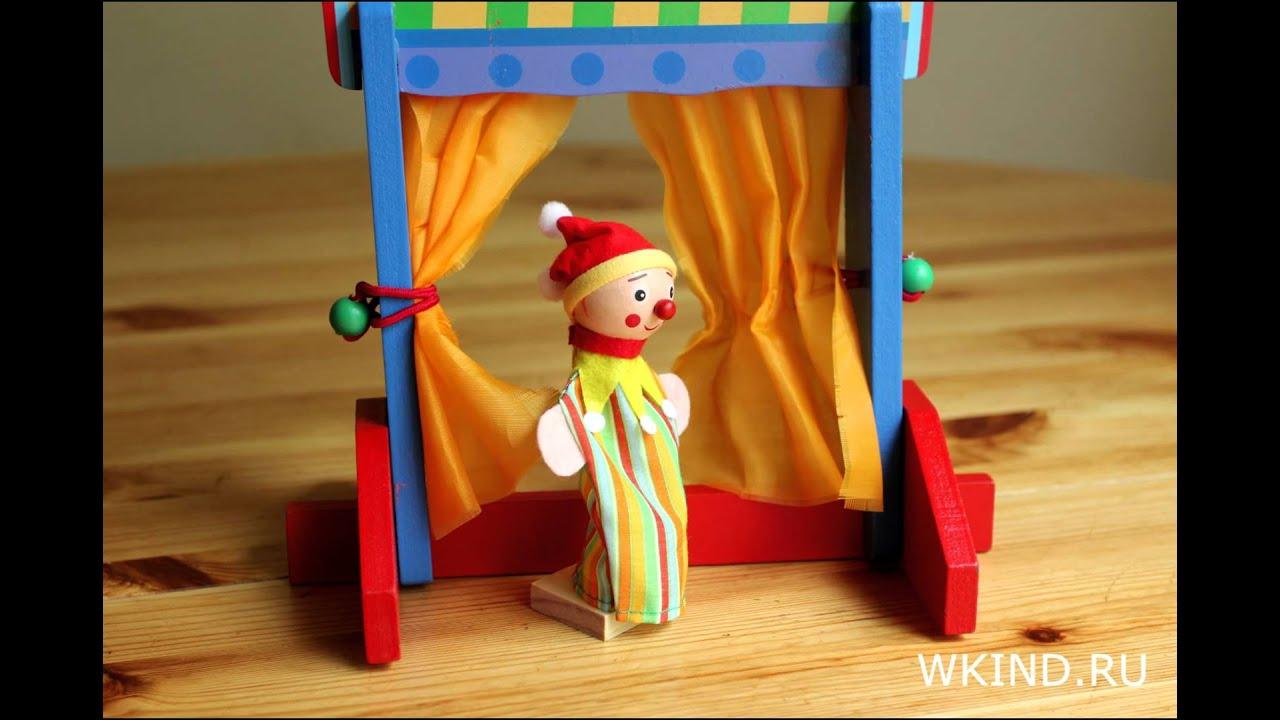 Настольная ширма для кукольного театра ALEX - YouTube