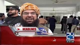 News Headlines   7:00 AM   9 Oct 2018   24 News HD