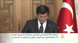 اعتقال العشرات بتركيا في عملية أمنية كبيرة