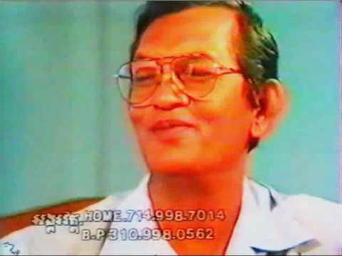 ពលទោអភ័ព្វ -Pol To Aphorb -  Khmer old movie VHS