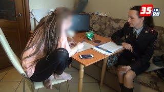 В Вологде за размещение фейковой новости о коронавирусе задержана 19 летняя девушка