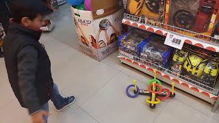 ToyCar Run Game By Kid AbhayVoot Kids Chota BheemChhota Bheem Jungle Run Game Online&quot