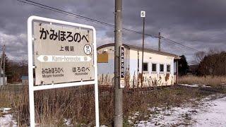 JR北海道、無人18駅廃止 来春、過去最多 特急、4区間で臨時列車化