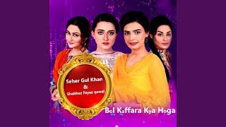 Gambar cover Bol Kaffara Kya Hoga