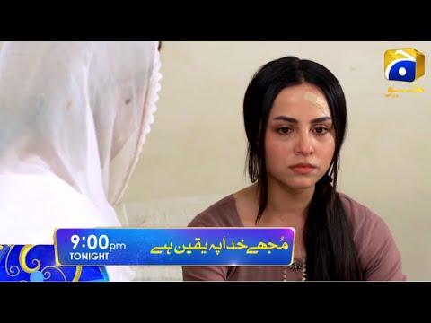 Mujhe Khuda Pay Yaqeen Hai Episode 86   17th April 2021   geo entertainment tv live   geo tv Live