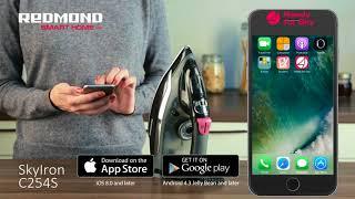 Умный утюг REDMOND SkyIron C254S с управлением со смартфона