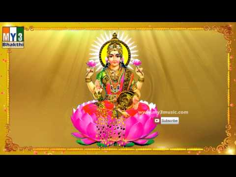 Mahalakshmi sthothramala - LAKSHMI DEVI STOTRAM | VARALAKSHMI DEVI SONGS