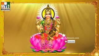 Mahalakshmi Sthothramala Lakshmi Devi Stotram  Varalakshmi Devi Songs